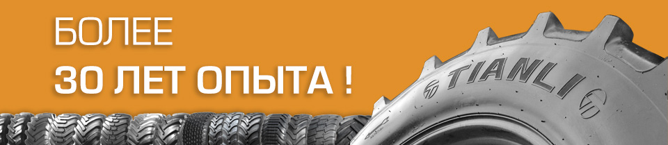 http://tianli.ua/wp-content/uploads/2016/10/sl1-1.jpg