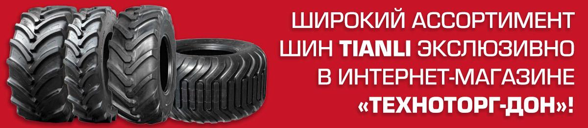http://tianli.ua/wp-content/uploads/2016/10/sl2.jpg